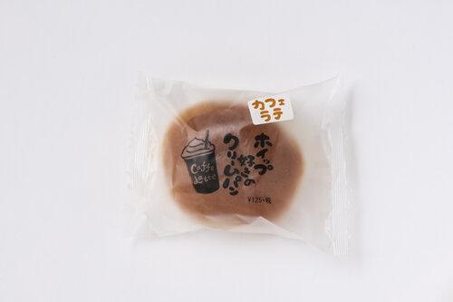 ホイップ好きのクリームパン(カフェラテ)HP用.jpg