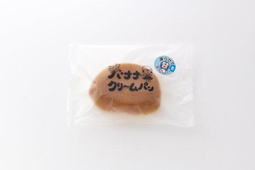 バナナクリームパン1.jpg